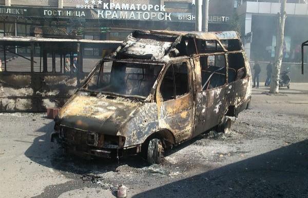 Краматорск авто