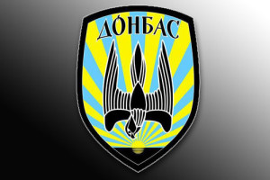 Ukraine, Donbass
