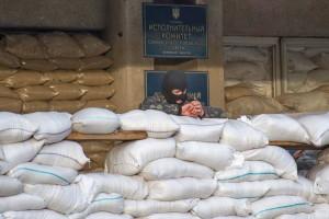 Терроризм Славянск
