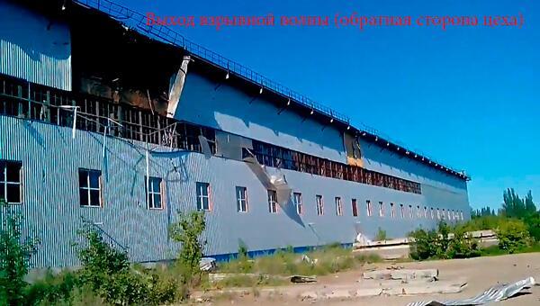 Краматорск КЗТС война