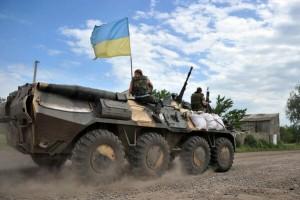 Donbass ATO