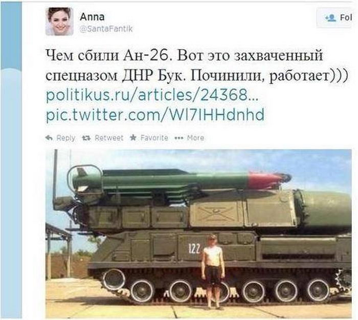 Separatists will present missile Donetsk
