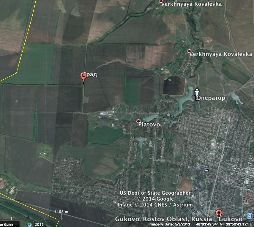 Gukovo Grad