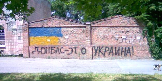 Donetsk Ukraine is