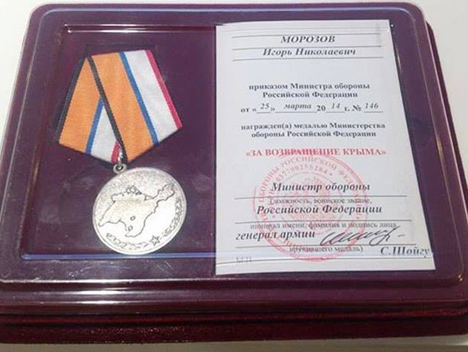 Medal of Crimea 2