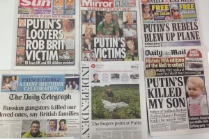 the first pages of European newspapers today July 19