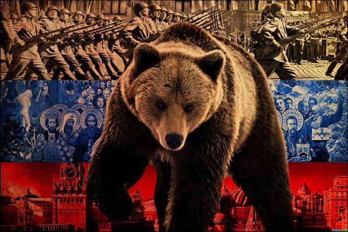 Россия - империя зла