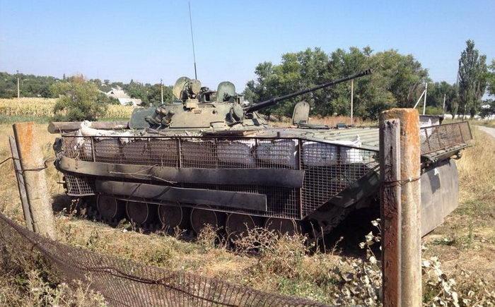 Starobeshevo BMP