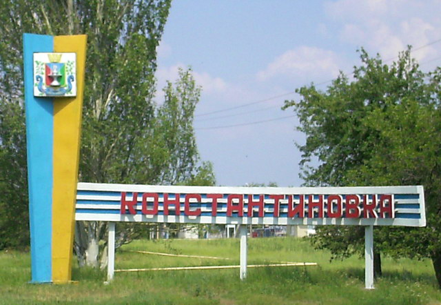 Konstantinovka