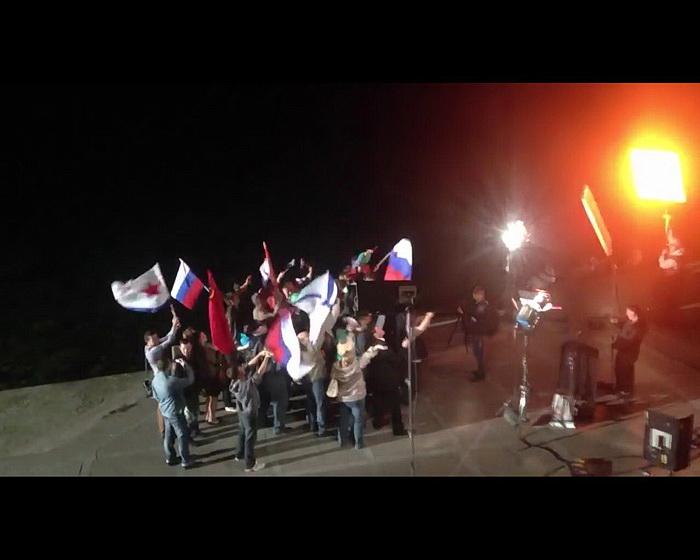 rally Sevastopol