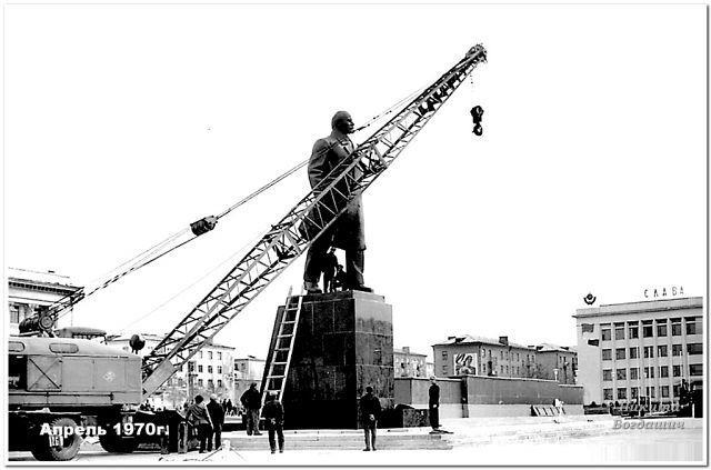 Monument to Lenin in Kramatorsk