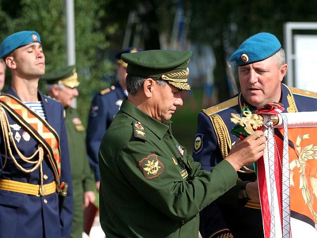 Шойгу Псков