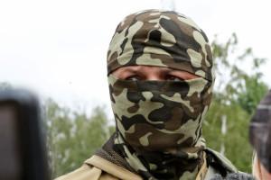 Добровольческий Батальон Донбасс - Семенченко