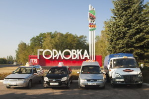 gorlovka_foto 2