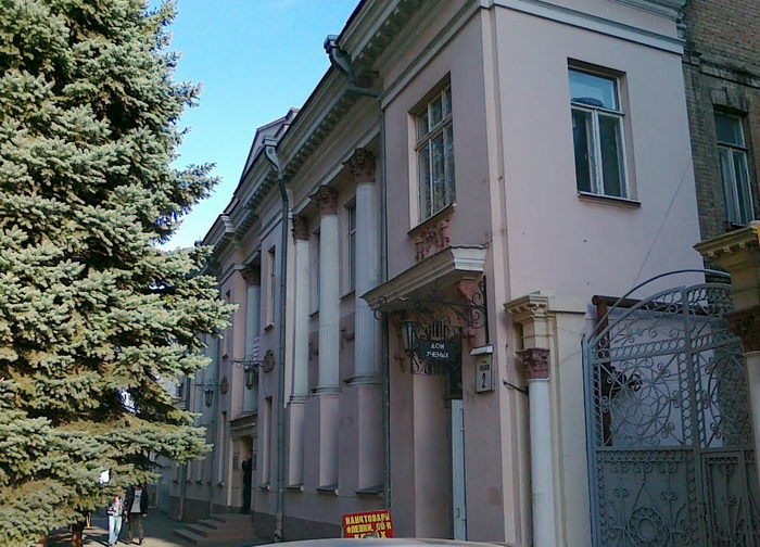 Dnepropetrovsk Kuibyshev 2 House of Scientists