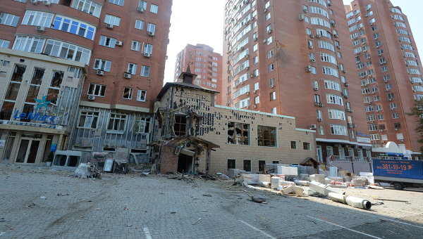 Donetsk destruction