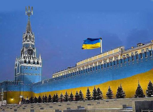 Yellow-blue Kremlin
