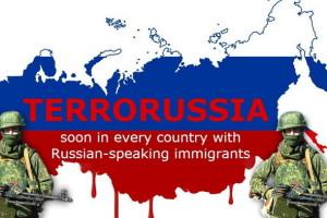 Russian aggressor
