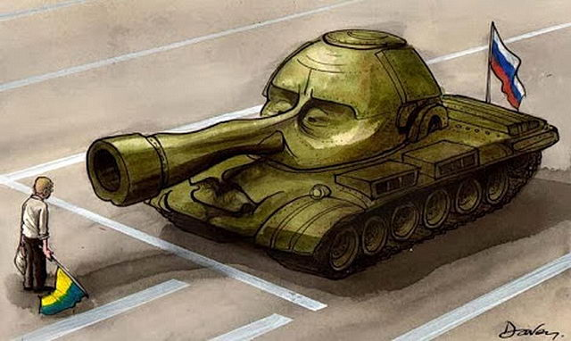 Начался артобстрел двух районов Донецка, - мэрия - Цензор.НЕТ 8793
