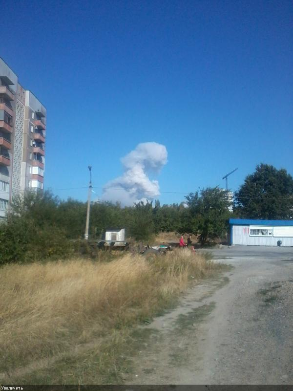 Donetsk chemical plant exploded warehouses