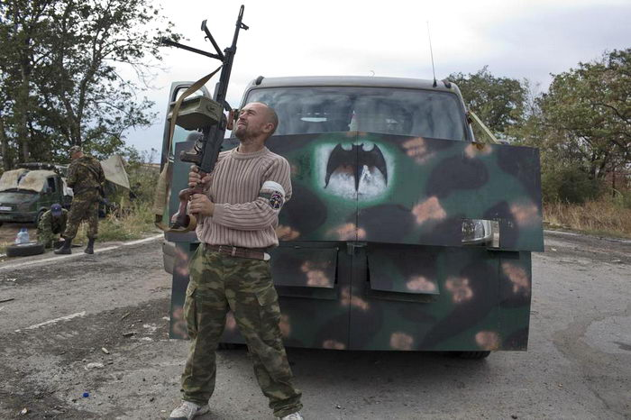 Lugansk terrorists in September 2014
