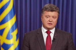 Обращение президента Порошенко