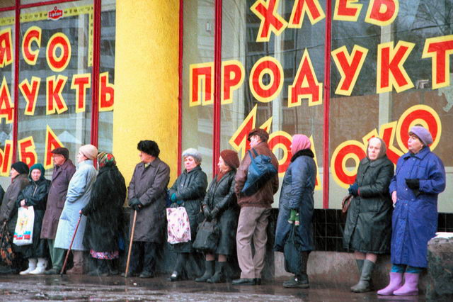 The 1998 crisis in Russia