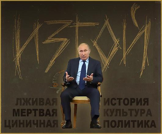 Putin outcast