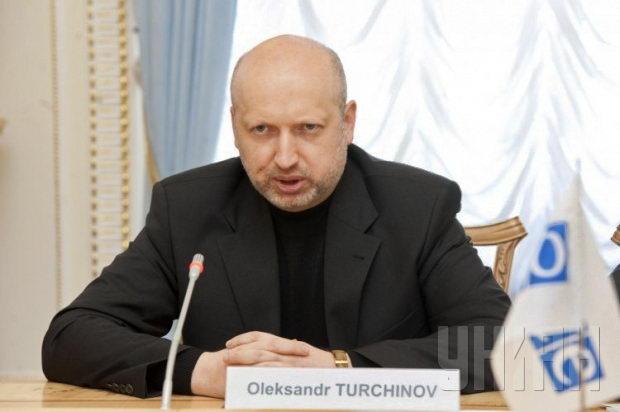 Турчинов 2