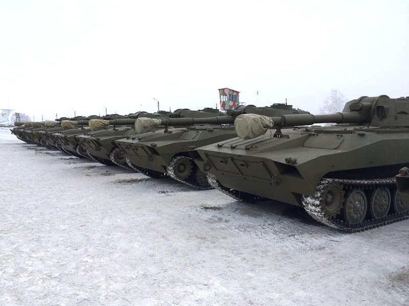 Ukraine - equipment for ATO