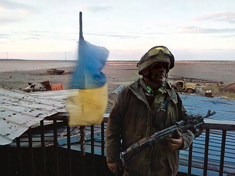 Donetsk airport, cyborg