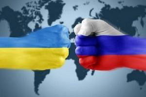 Украина Россия Война