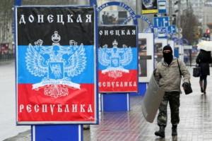 Donetsk Republic