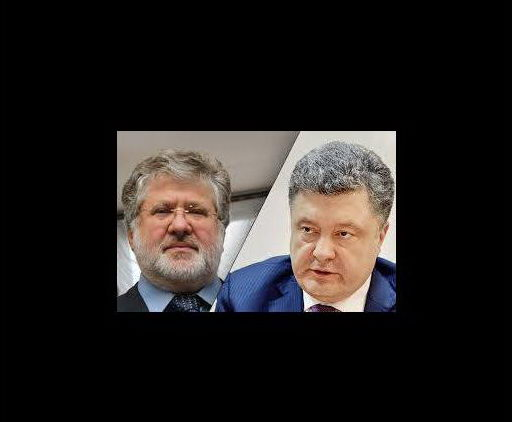 Poroshenko-Kolomoysky