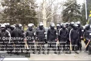 Odessa antimaydan