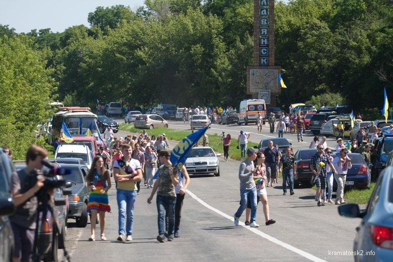 Краматорск-Славянск, блокпост Стелла, июль 2015 года