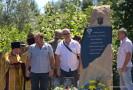 Кулинич, Русин, мемориал