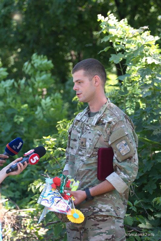 Майор Вооруженных Сил Украины, командовавший бойцами на Стелле