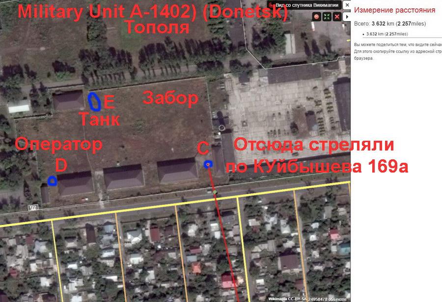 Воинская часть А-1402 (ул. Стратонавтов, 139)