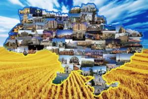 Новая Украина