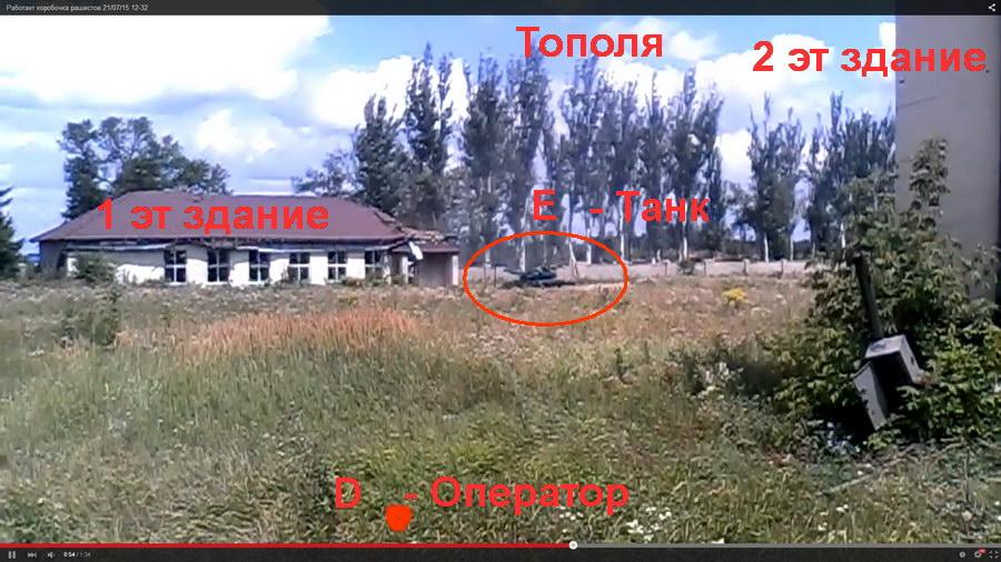 Танк стреляет с территории воинской части A-1402