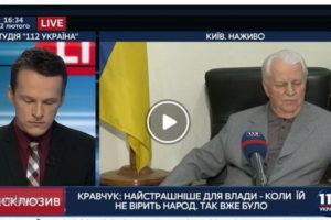 Yanukovych lying channel