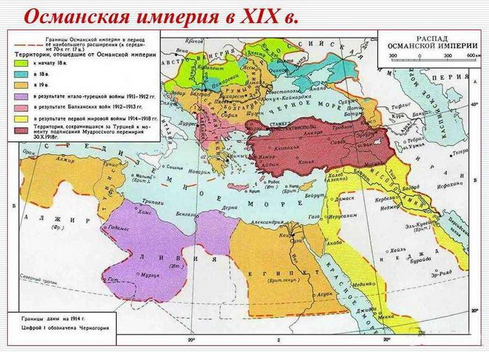 Карта Османской империи 19-20 века
